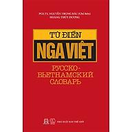 Từ Điển Nga - Việt thumbnail