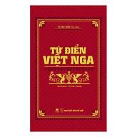 Từ Điển Việt - Nga thumbnail