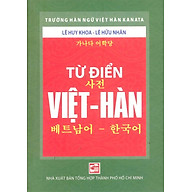 Từ Điển Việt Hàn thumbnail