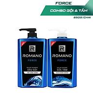 Combo Dầu gội và Sữa tắm cao cấp Romano Force 650g x 2 thumbnail