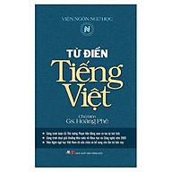 Từ Điển Tiếng Việt Hoàng Phê (Tái Bản) thumbnail