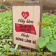 Tranh Văn Phòng Tạo Động Lực DOHU204 Hãy làm với tất cả đam mê hoặc đừng làm gì - Phong cách Vintage thumbnail