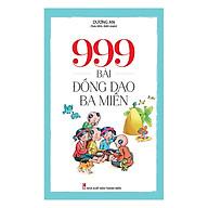 999 Bài Đồng Dao Ba Miền thumbnail