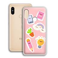 Ốp lưng dẻo cho điện thoại Xiaomi Redmi Note 5 note 5 pro - 01124 0515 FUNNY04 - Hàng Chính Hãng thumbnail