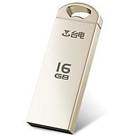 USB Chống Nước Taipower (Teclast) thumbnail