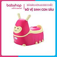 Bô vệ sinh trẻ em hình chú sâu ngộ nghĩnh Babyhop thumbnail