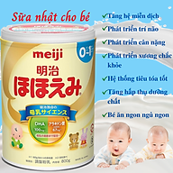 Sữa Nhật Cho Bé Tăng Cân Từ 0 Đến 1 Tuổi Meiji Hỗ Trợ Tăng Hệ Miễn Dịch, Tạo Hệ Tiêu Hóa Tốt Hấp Thụ Dưỡng Chất Hiệu Quả Giúp Bé Phát Triển Cân Đối Nhất Cả Về Chiều Cao, Cân Nặng, Trí Não - 1 Hộp thumbnail