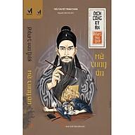 Series Địch Công Kỳ Án Tập 10 Mê Cung Án thumbnail