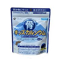 Chính hãng - Bột canxi cá tuyết Fine Japan Nhật Bản bổ sung canxi, phát triển chiều cao trẻ em, gói bột 140g thumbnail