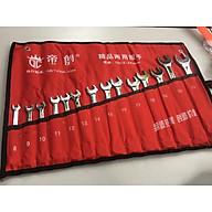 Bộ cờ lê vòng miệng 14 chi tiết 8-24mm thumbnail