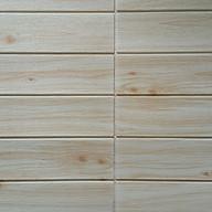 20 xốp dán tường vân gỗ sồi trắng thumbnail