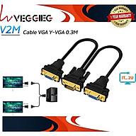 Cáp Chia VGA 3+6 Chia Màn Hình 1 Ra 2 VEGGIEG V2M - Hàng Chính Hãng thumbnail