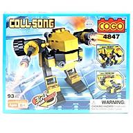 Đồ Chơi Lắp Ráp Phát Triển Trí Tuệ Robot - COGO 4847 thumbnail