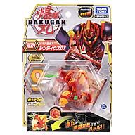 Quyết Đấu Bakugan - Siêu Chiến Binh Giáp Sĩ Lửa DX Cyndeous Red - Baku024 thumbnail