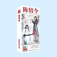 Bookmark truyện tranh MA ĐẠO TỔ SƯ (TRẦN TÌNH LỆNH) thumbnail
