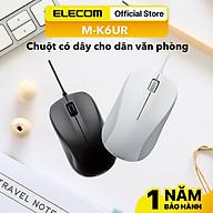Chuột có dây ELECOM M-K6UR cho dân văn phòng hàng chính hãng thumbnail
