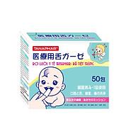 Rơ lưỡi trẻ em y tế Tanaphar chất liệu mềm mại an toàn cho trẻ sơ sinh - Hộp 50 cái thumbnail