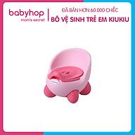 Bô vệ sinh trẻ em Kiu Kiu Babyhop cho bé từ 6 tháng đến 5 tuổi chống trơn trượt có chỗ dựa và khay thumbnail