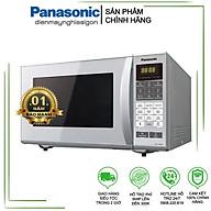 [HÀNG CHÍNH HÃNG] Lò vi sóng Panasonic PALM-NN-CT655MYUE thumbnail