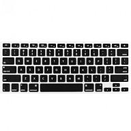Miếng lót Silicon bảo vệ bàn phím Macbook - Hàng nhập khẩu thumbnail