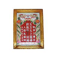 Bài vị thờ thần tài có khung nhựa -TL313 thumbnail