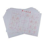 Set 10 Giấy Luyện Chữ Hoa Sử Dụng Bút Lông Nước thumbnail