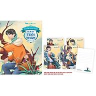 Hồ Sơ Tính Cách 12 Con Giáp - Bí Mật Tuổi Thân (Tặng Kèm Postcard) thumbnail