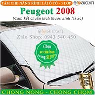 Tấm che chắn nắng kính lái dành cho ô tô Peugeot 2008 3 Lớp Cao Cấp Chắn Nắng Cản Nhiệt thumbnail