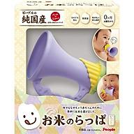 Đồ chơi cho bé sơ sinh 7 tháng tuổi Dòng sản phẩm Gạo từ PEOPLE Nhật Bản KM018 thumbnail
