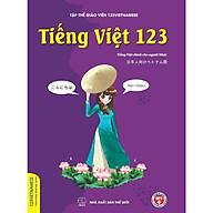 Tiếng Việt 123 (Tiếng Việt Dành Cho Người Nhật) thumbnail