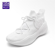 Giày Sneaker BMAI Pace Nikko 2020 XRPF005-2 thumbnail