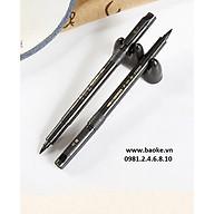 Combo 2 cây Bút lông viết thư pháp Baoke S20 thumbnail