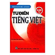 Từ Điển Tiếng Việt 65.000 Từ thumbnail