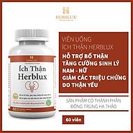 Viên uống bổ ích thận Herblux tăng cường khả năng sinh lý, hỗ trợ bổ thận thumbnail