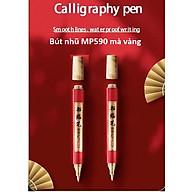 Bút nhu MP590 màu vàng (vỉ 2 cây) thumbnail