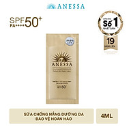 Sữa chống nắng dưỡng da bảo vệ hoàn hảo Anessa 4ml thumbnail