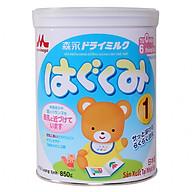 Sữa Bột Morinaga Hagukumi Số 1 (850g) thumbnail