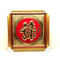Tranh Đồng Chữ Lộc Hán Thư Pháp Khung Vuông 58x58cm thumbnail