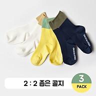 Set 3 đôi tất trẻ em Unifriend U7001 - Unifriend Hàn Quốc, Cotton Organic thumbnail