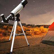 Kính thiên văn cao cấp thumbnail
