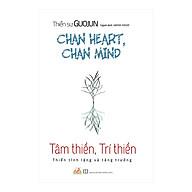 Tâm Thiền, Trí Thiền thumbnail
