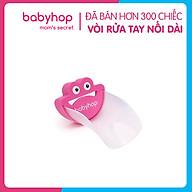 Vòi Nước Rửa Tay Dành Cho Bé Babyhop thumbnail