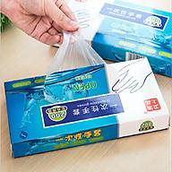 Combo 200 Bao Tay Dùng 1 Lần thumbnail