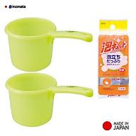 Combo 02 ca múc nước Inomata 1.3L tặng miếng mút rửa chén bát, chà nồi hàng nội địa Nhật Bản (Made in Japan) thumbnail