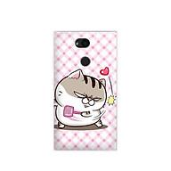 Ốp lưng cho điện thoại Sony Xperia L2 - 01158 7838 MEO01 - Mèo Ami - Silicone dẻo - Hàng Chính Hãng thumbnail