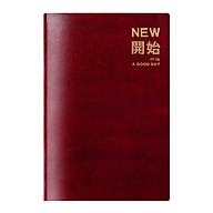 A5 Notebook PU Vintage Travel Journal Vintage Diary 8.5 x5.7 128 Sheet Lined Paper Soft Cover for Office Business thumbnail
