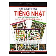 Nâng Cao Vốn Từ Vựng Tiếng Nhật Theo Chủ Đề Bằng Hình Ảnh thumbnail