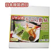 Set 40 giấy thấm dầu mỡ đồ chiên rán nội địa Nhật Bản thumbnail