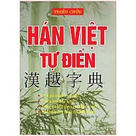 Hán Việt Tự Điển (Bìa Cứng Tái Bản Lần 1-2020) thumbnail