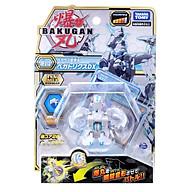 Quyết Đấu Bakugan - Siêu Chiến Binh Thiên Mã DX Pegatrix White - Baku015 thumbnail